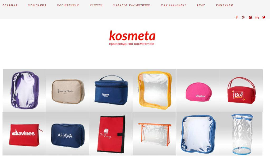 Скриншот новой версии сайта компании Kosmeta